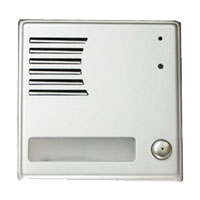 Ulydor PBX Door Entry System