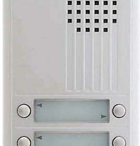AIPHONE Audio entry system