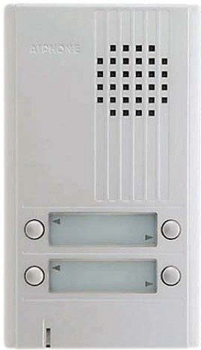 Db Audio Door Entry System Gb Locking Systems